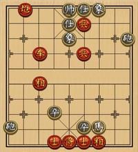 象棋实用残局第三集:其它的杀着(20)