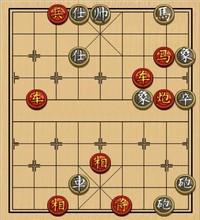 象棋实用残局第三集:其它的杀着(19)