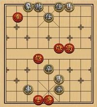 象棋实用残局第三集:其它的杀着(18)
