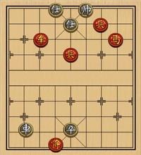 象棋实用残局第三集:其它的杀着(17)