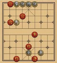 象棋实用残局第三集:其它的杀着(15)