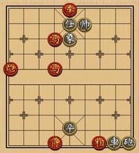 象棋实用残局第三集:其它的杀着(14)