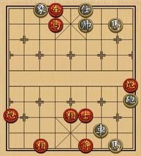 象棋实用残局第三集:其它的杀着(11)