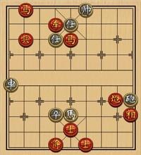 象棋实用残局第三集:其它的杀着(09)