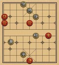 象棋实用残局第三集:其它的杀着(07)