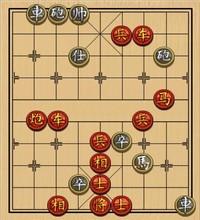象棋实用残局第三集:其它的杀着(06)