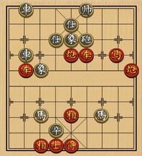 象棋实用残局第三集:其它的杀着(05)