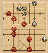 象棋实用残局第三集:其它的杀着(03)