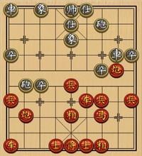 李义庭20局 18、舍子得先 战略上乘