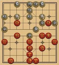 李义庭20局 12、攻相取势 炮击中害