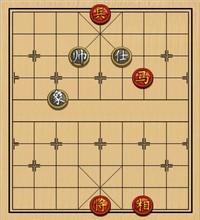 第09局 马底兵胜单士象(2)