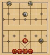 炮低卒单士巧胜士相全(5)
