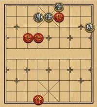 第15局 三兵难胜炮双士(二)