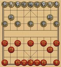 068让双马得先巡河炮局(局38 乙 着1)